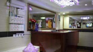 Australian Guest House - Sandhu Hotels (HK) Limited