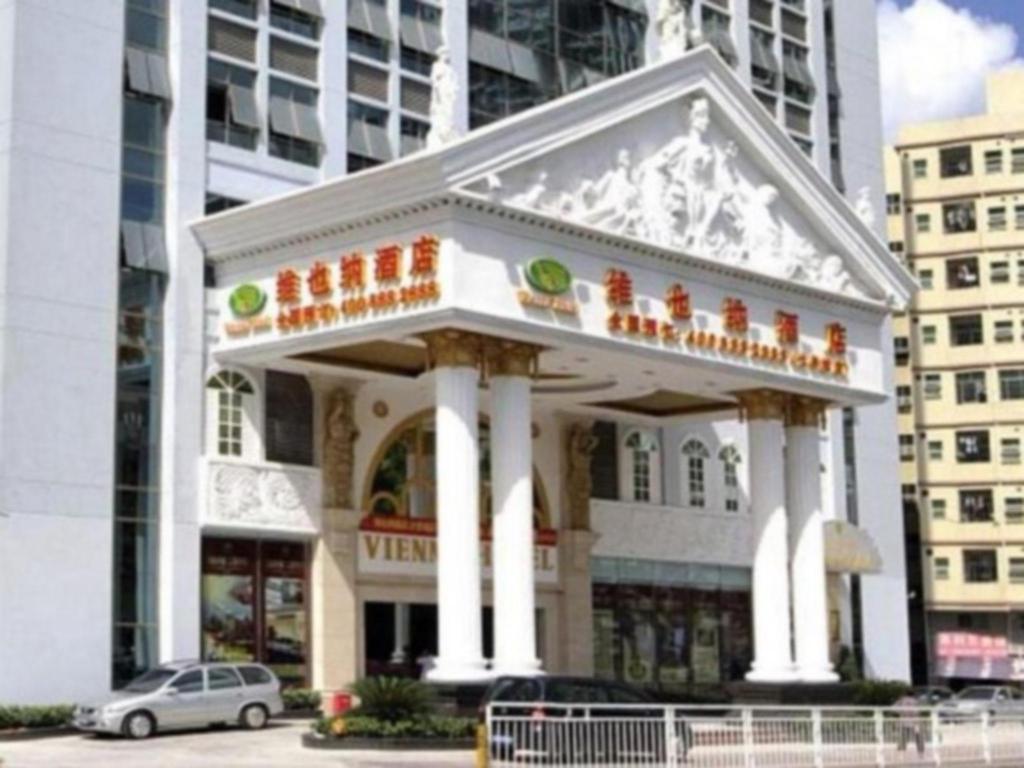Citystore Subway Map.Vienna Hotel Shenzhen University City Store In China Room Deals