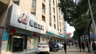 Liling Map And Hotels In Liling Area Zhuzhou - Liling map