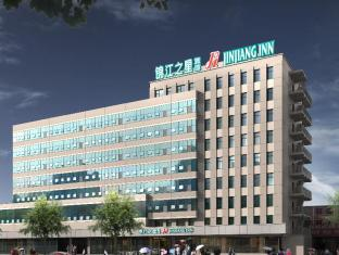 Jinjiang Inn Zibo Train Station