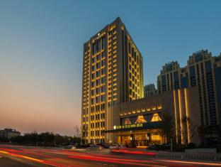 InterContinental Shijiazhuang