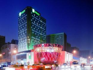 Holiday Inn Tianjin Aqua City