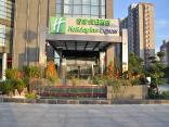 Holiday Inn Express Nantong Xinghu