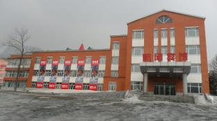 Yabuli The News Hotel