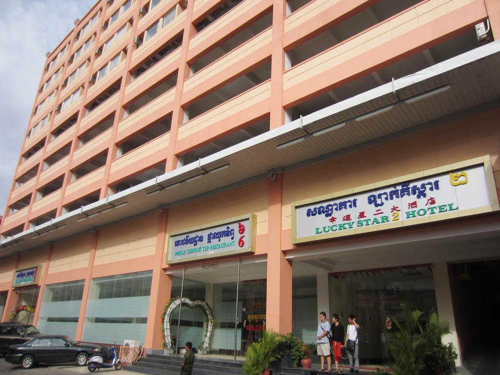 lucky star 2 in phnom penh room deals photos reviews rh agoda com