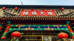Happy Dragon Backpackers Hostel