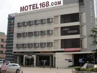 Motel 168 Shanghai National Convention Center Hongqiao Airport Branch