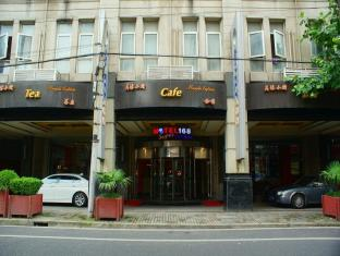Motel 168 Shanghai North Bund Dalian Road Subway Station Branch