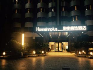 Home Inn Plus Shanghai Pudong Airport Chuansha Branch
