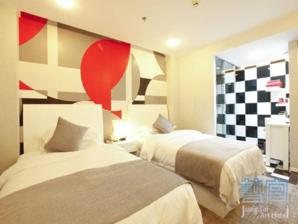 Jiang Tai Art Hotel Beijing in China - Room Deals, Photos & Reviews