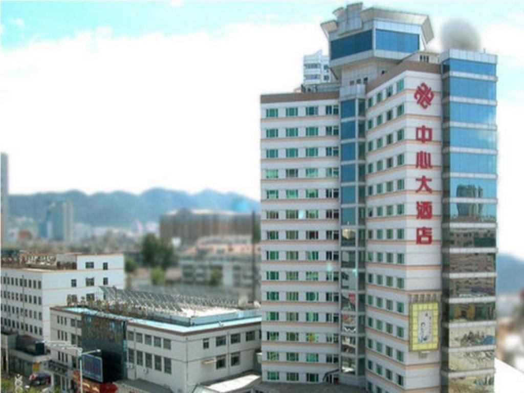 More about The Center Hotel Yantai