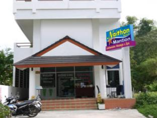 Naithon Beach Mansion