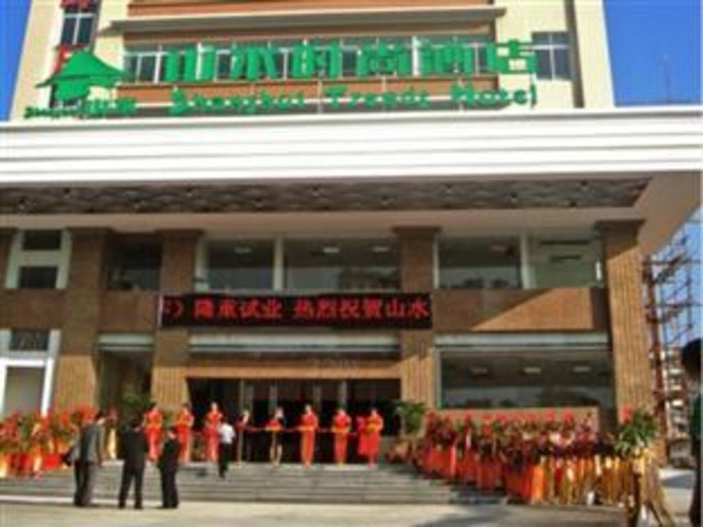 Shanshui Trends Hotel -panyu Branch In Guangzhou