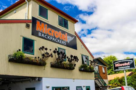ردهة Microtel Backpackers