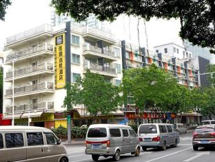 Changsha Gardeninns Jiefang West Road Hotel