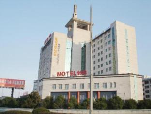 Motel 168 Changsha Gaoqiao Branch