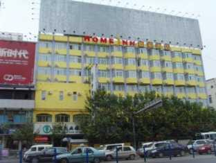 Home Inn Kunming Shuang Long