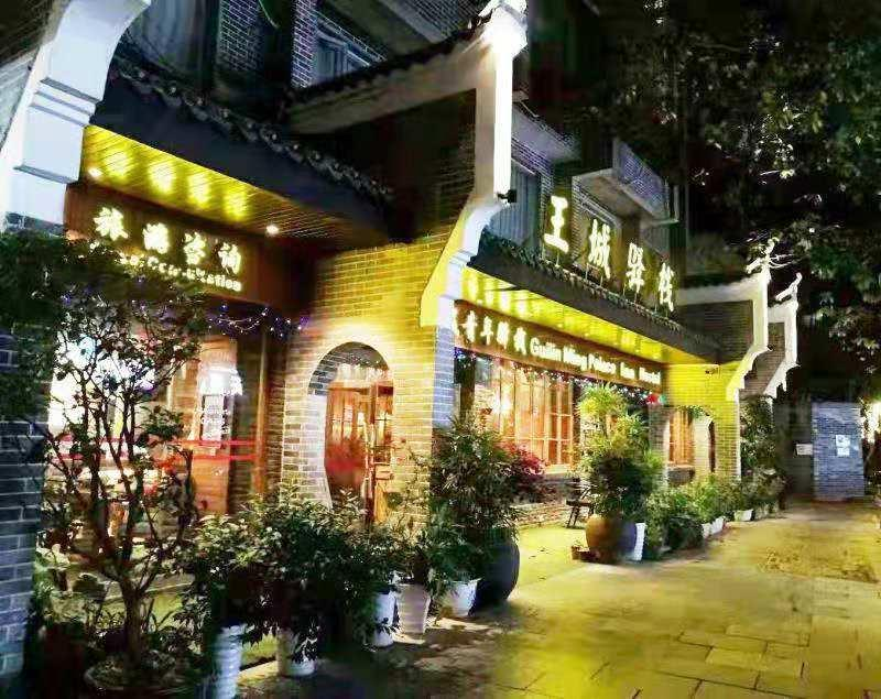 guilin ming palace international youth hostel in china room deals rh agoda com