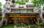 Guilin Ming Palace International Youth Hostel