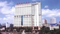 Sun City Hotel Haikou