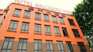 Pemandangan Luar Hallmark View Hotel