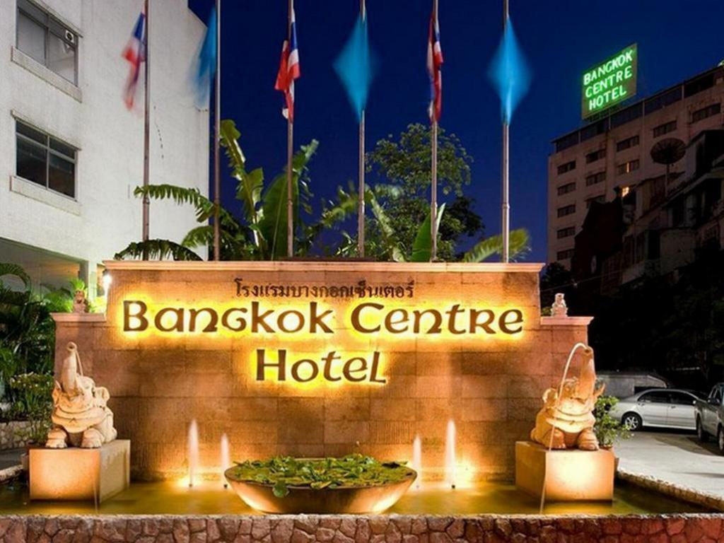 More about Bangkok Centre Hotel