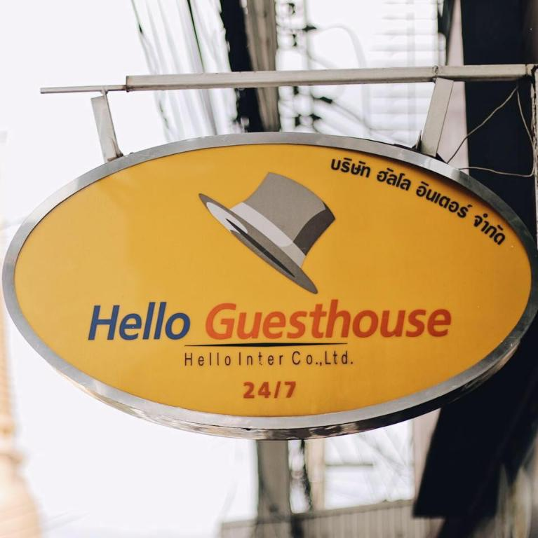 More about Hello Hostel