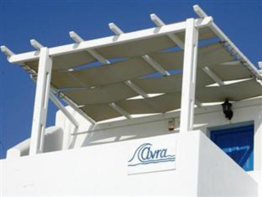 Avra Apartments