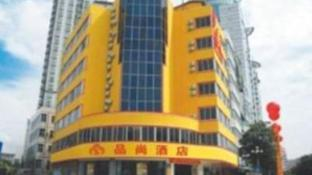 PinShang Business Hotel