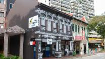 Fragrance Hotel - Classic (SG Clean Certified, Staycation Approved)