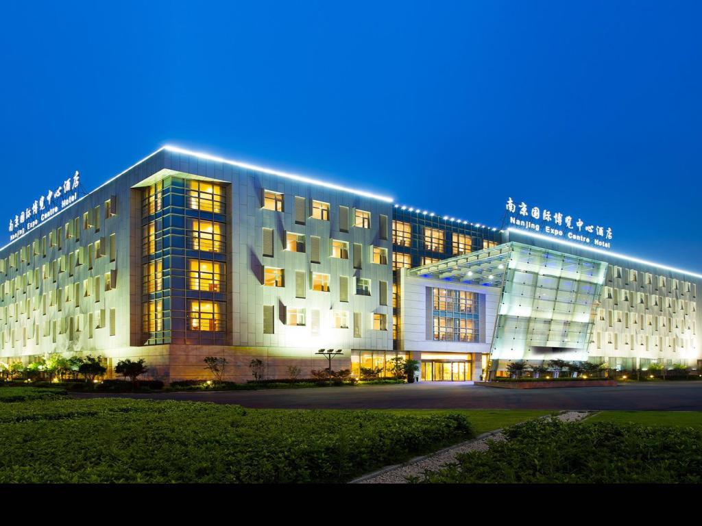 More about Nanjing Expo Center Hotel