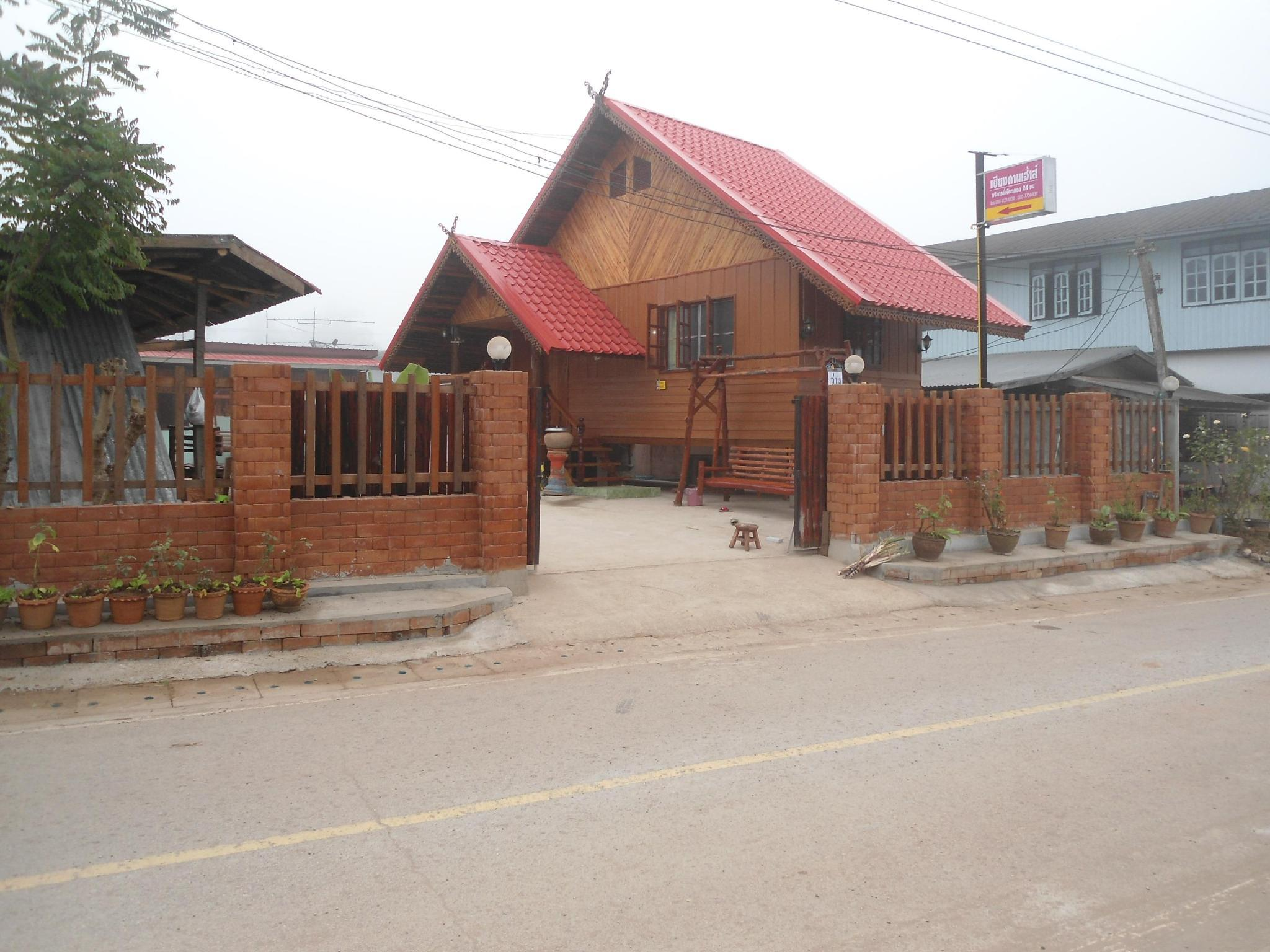 Rumah Small (Small House)