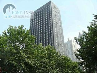 Nanjing Homy Inns Hotel Apartment Mu Ma Branch