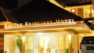 The Sriwijaya Hotel