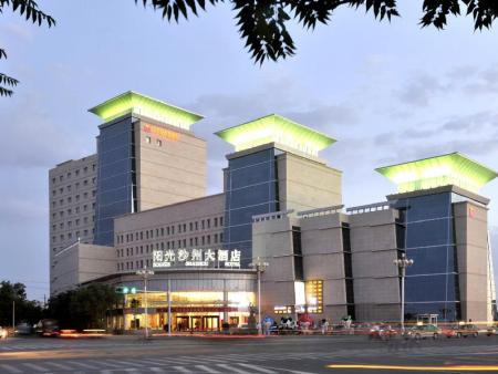 Dunhuang Grand Soluxe Hotel