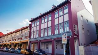 The Keong Saik Hotel (SG Clean Certified)