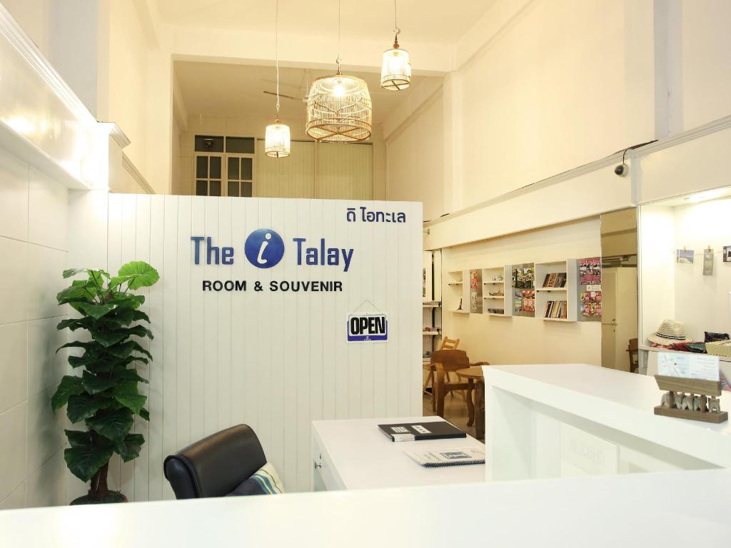 More about The I Talay Room & Souvenir Guesthouse