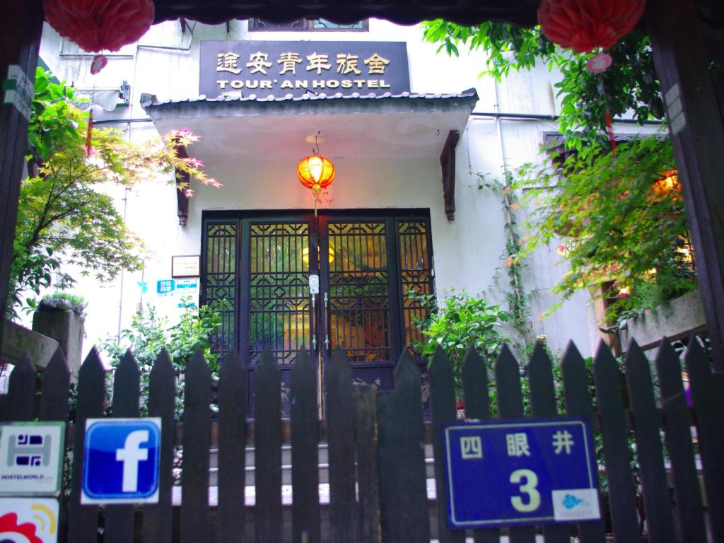 More about Hangzhou Touran Backpack Hostel