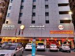 Phoenix Plaza Hotel Apartments