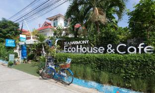 Sea Harmony Eco Lodge Guesthouse