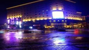 Changchun Global Hotel