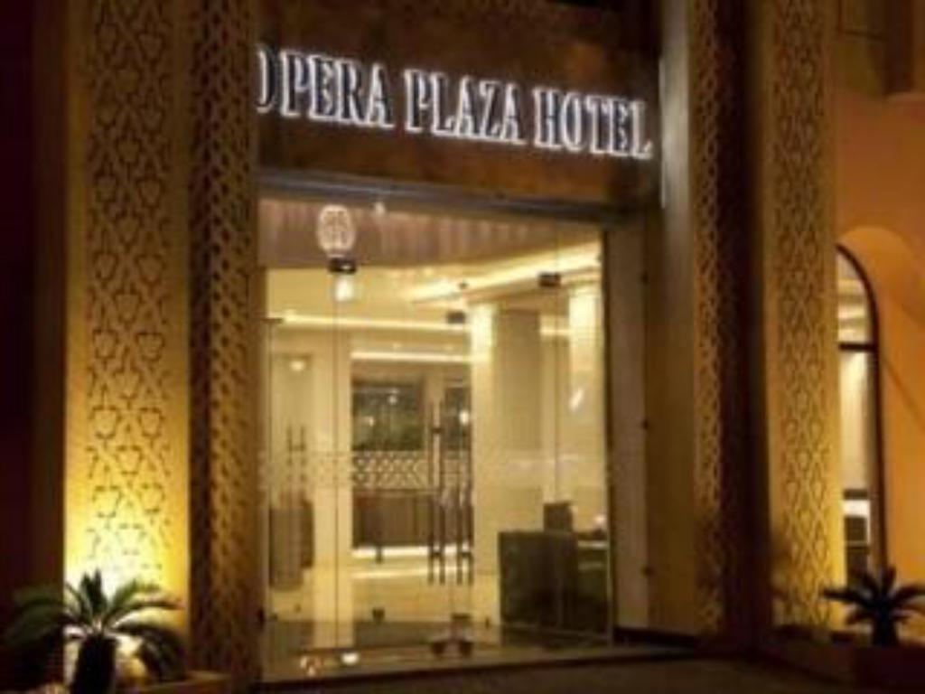 Opera Plaza Hotel in Marrakech - Room Deals, Photos & Reviews