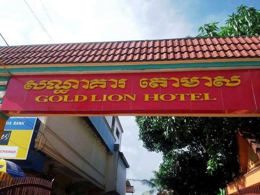 More about Gold Lion Hotel