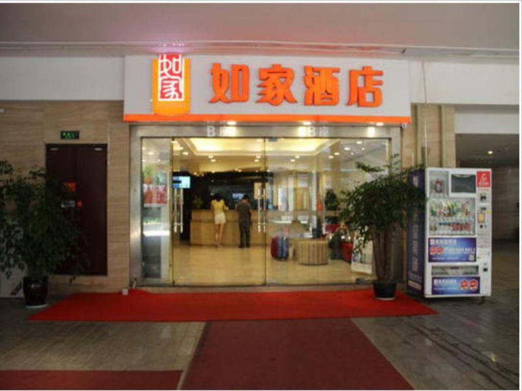 Είσοδος Home Inn Chengdu Taifu Square Subway Station Lihua Street Branch