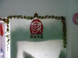 Fuzhou Mode Inn WuSi Branch