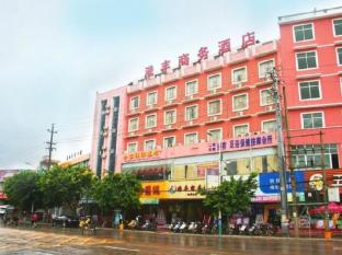Gangfeng Business Hotel