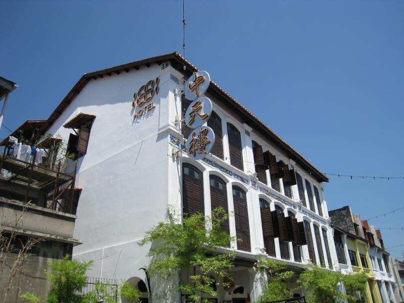 1881 chong tian hotel in penang room deals photos reviews rh agoda com