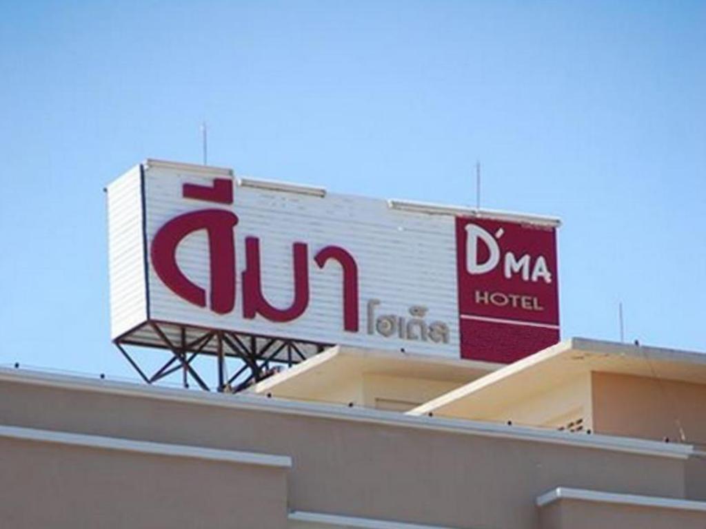 More about Dee Ma Hotel