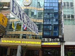 Airportlink Guesthouse
