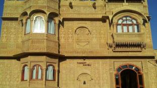 Hotel Pleasant Haveli - Adults Only